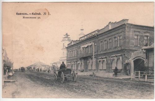 kainsk_magazin_moskva_ulica_novosibirsk_obl_tomsk_gub