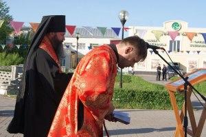Епископ Феодосий