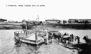 Вид города из-за реки